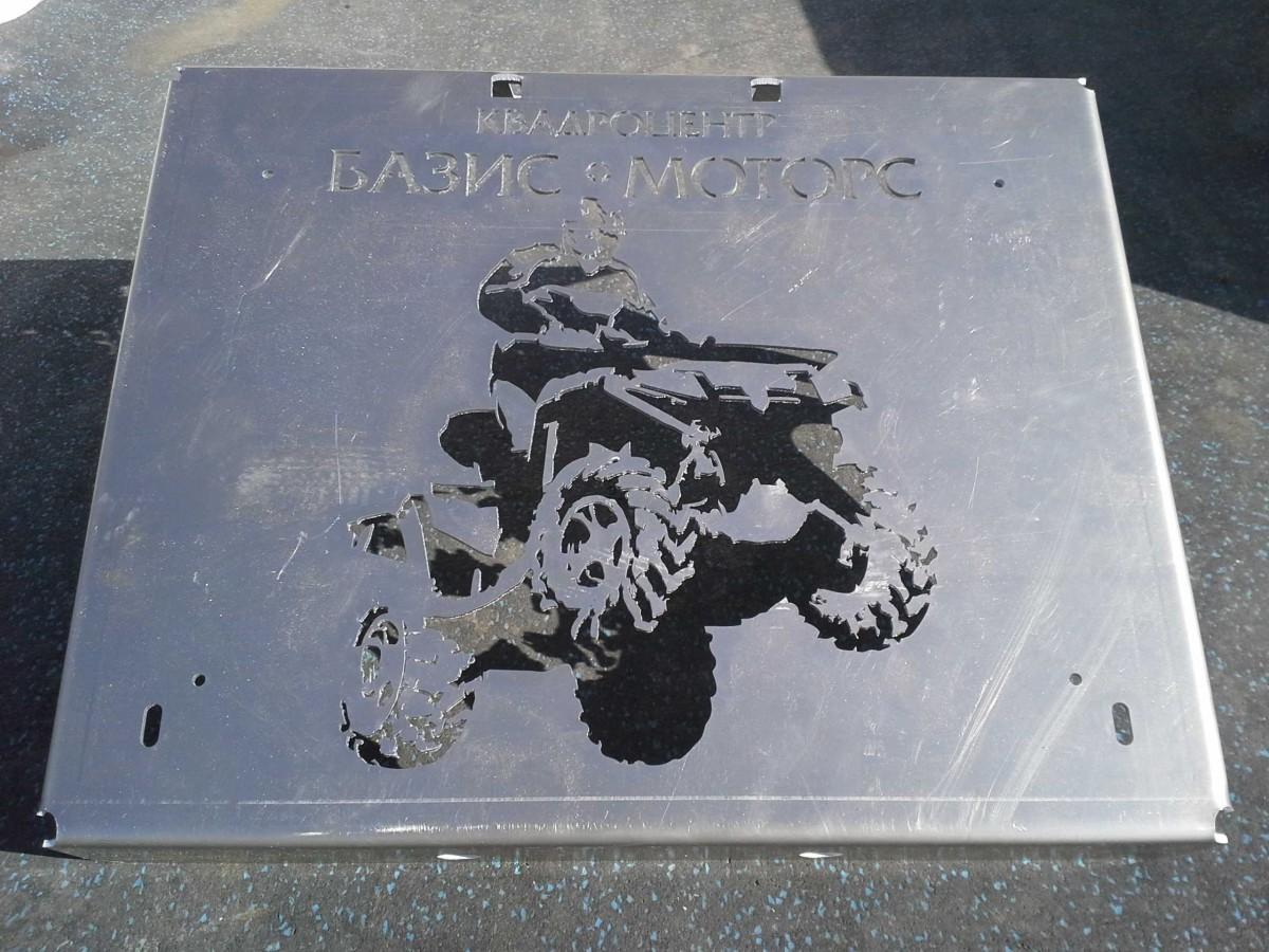 Вынос радиатора для квадроцикла CFmoto X8